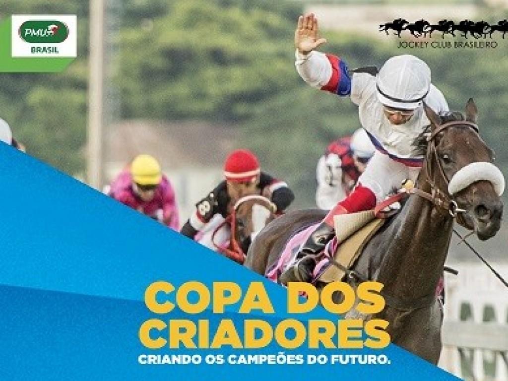 Inscrições para o Festival da Copa dos Criadores ABCPCC se encerram na SEXTA-FEIRA (20/07)