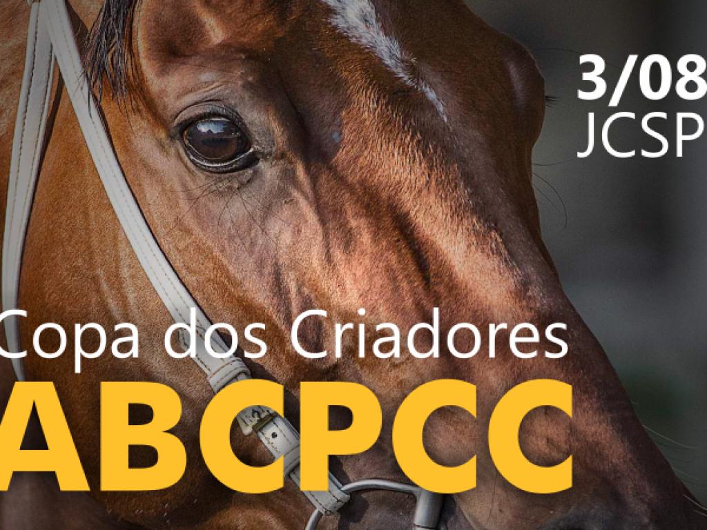 Copa dos Criadores ABCPCC 2019: inscrições são enceradas e campos divulgados